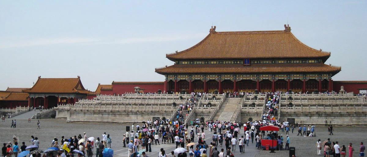 Peking 2011