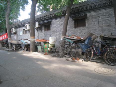 Hutong Viertel Peking
