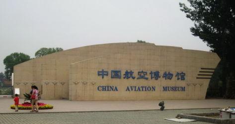 China Aviation Museum im Norden von Peking