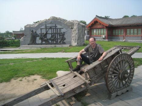 An der Marco Polo Bridge