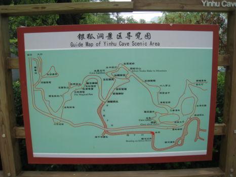Map - Lageplan