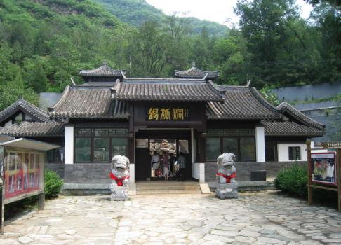 Eingang der Yinhu Höhle