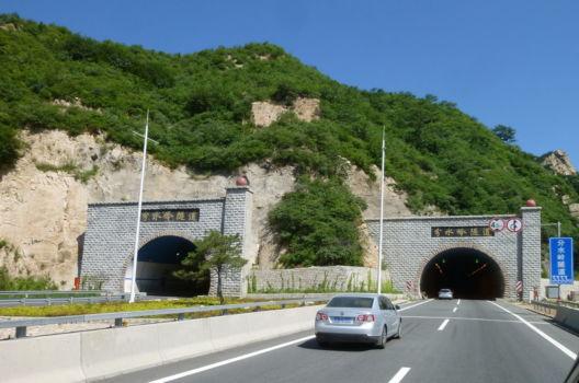 Tunnel auf dem Weg in den Norden