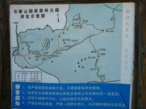 Park Map - Übersichtsplan